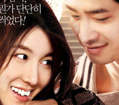 The Relation of Face, Mind and Love Korean movie online legendado em português na Dopeka