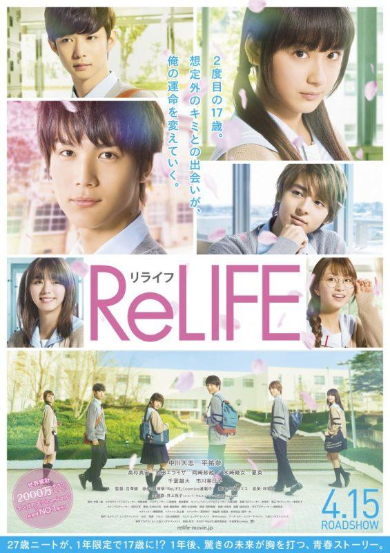 ReLIFE Live Action online legendado em português na Dopeka  http://dopeka.com/