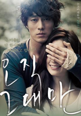Always Love You Korean Movie online legendado em português na Dopeka