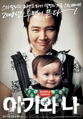 Baby and Me Korean Movie online legendado em português na Dopeka