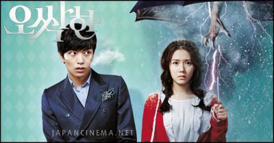Chilling Romance Korean Movie online legendado em português na Dopeka