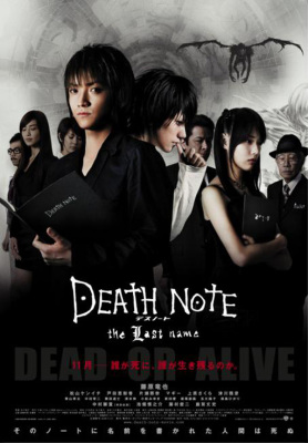 Death Note 2 The Last Name Live Action online legendado em português na Dopeka