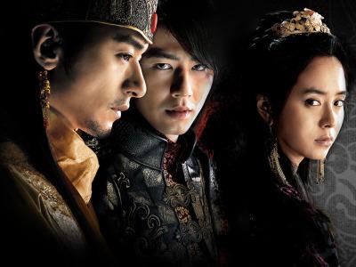 A Frozen Flower Korean Movie online legendado em português na Dopeka