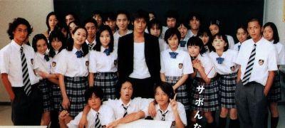 GTO Great Teacher Onizuka J-drama online legendado em português na Dopeka