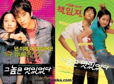 He Was Cool Korean Movie online legendado em português na Dopeka