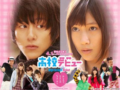 High School Debut Japanese Movie online legendado em português na Dopeka