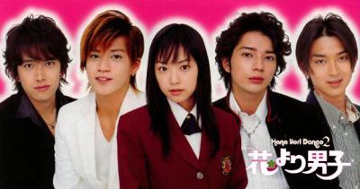 Hana Yori Dango 1 J-drama online legendado em português na Dopeka