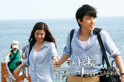 I'll Teach You Love - Korean Movie online legendado em português na Dopeka