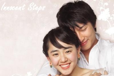 Innocent Steps Korean Movie online legendado em português na Dopeka