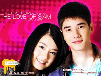 The Love of Siam - Thai-movie online legendado em português na Dopeka