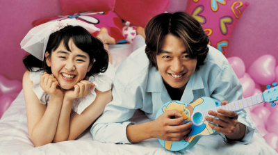 My Little Bride - Korean Movie online legendado em português na Dopeka