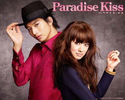 Paradise Kiss Live Action online legendado em português na Dopeka