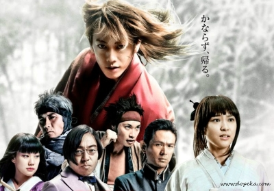 Samurai X Rurouni Kenshin Japanese Movie online legendado em português na Dopeka
