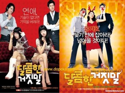 Sweet Lies Korean Movie online legendado em português na Dopeka