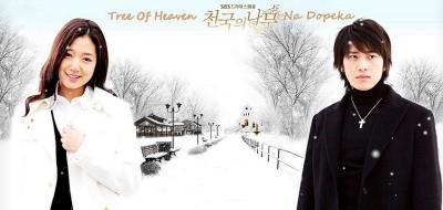 Tree of Heaven Korean Drama online legendado em português na Dopeka