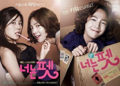 You are my Pet Korean Movie online legendado em português na Dopeka