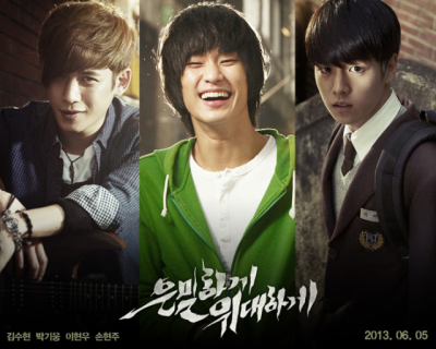 Secretly Greatly - Korean Movie online legendado em português na Dopeka