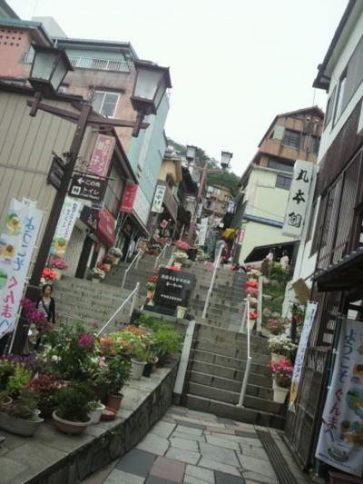 Fotos da Dopeka no Japão, fotos das cidades japonesas
