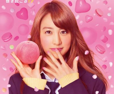 Peach Girl - Pichi Garu Live Action online legendado em português na Dopeka