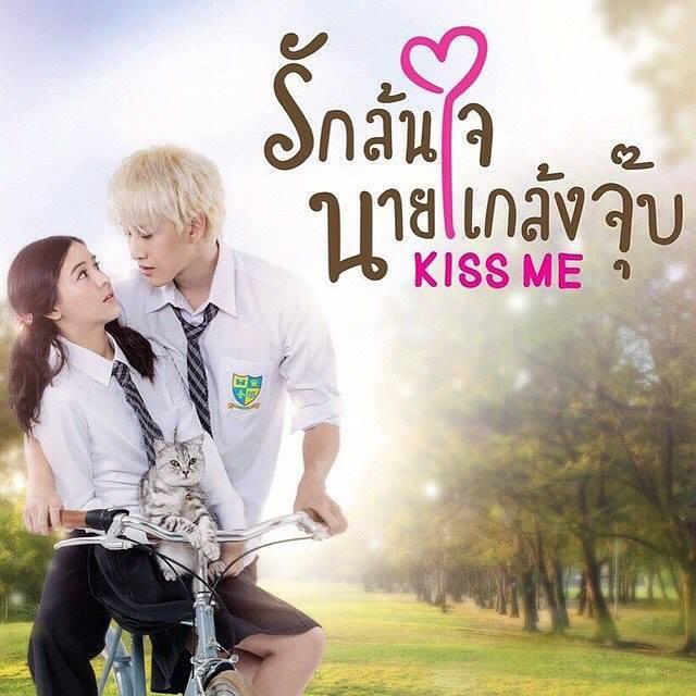 Kiss Me Thai-drama - Itazura Na Kiss online legendado em português na Dopeka