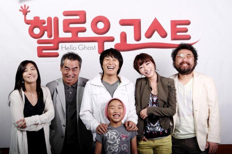 Hello Ghost Korean movie online legendado em português na Dopeka