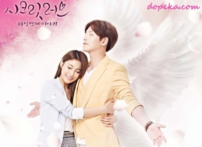 Secret Love Gyuri Kara Korean drama  online legendado em português na Dopeka