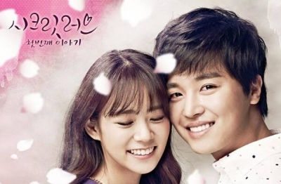 Secret Love Seungyeon Korean Drama online legendado em português na Dopeka