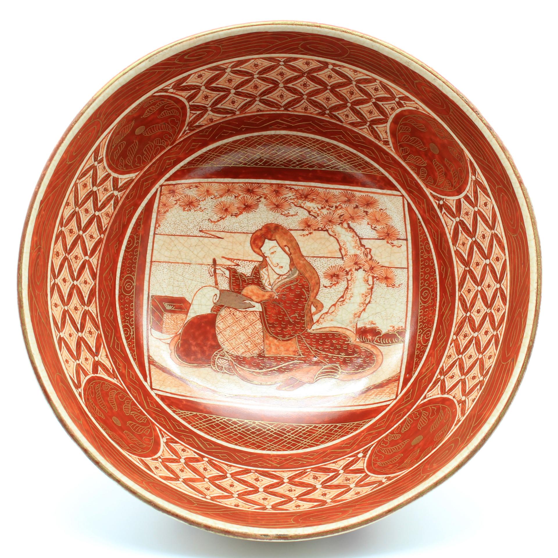 Vintage Japanese Kutani Nine Valleys Porcelain Bowl