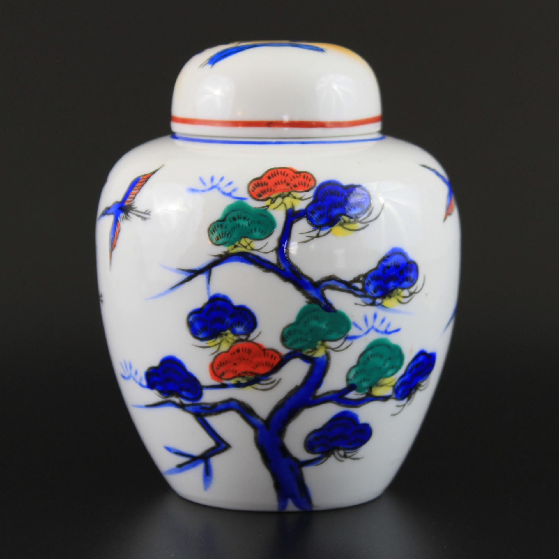 Seymour Mann Raised Enamel Porcelain Ginger Jar