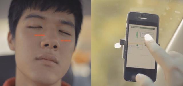 Επιχειρηματικές ιδέες: Εφαρμογή κινητού για οδηγούς.