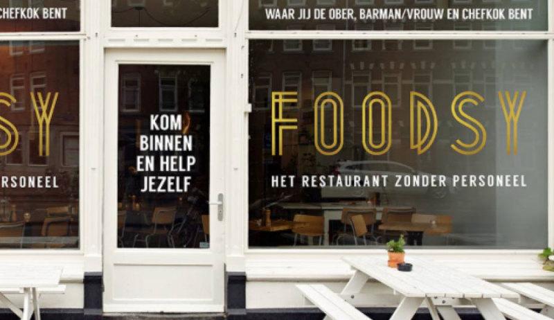 Επιχειρηματικές ιδέες: Ένα εστιατόριο χωρίς προσωπικό.