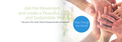 Έως τις 31/7 οι αιτήσεις για το διαγωνισμό επιχειρηματικότητας νέων της  UNESCO.