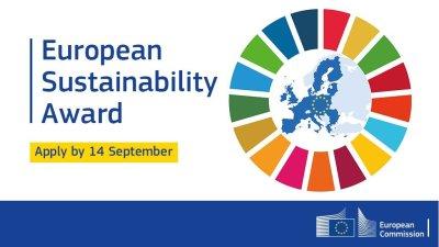 Έως τις 14/9 η υποβολή των αιτήσεων για το Βραβείο Βιωσιμότητας 2018.