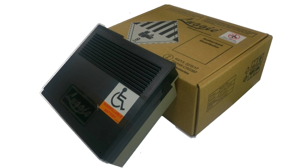 Lithium-ion battery, Luggie, 16.5ah, fast charge, lithium-ion,