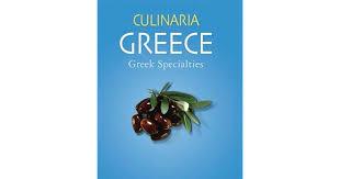 Greek Entrees