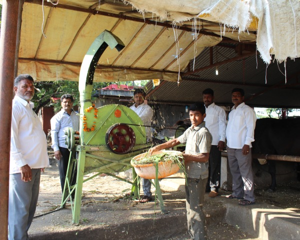 Chaff Cutter Subsidy