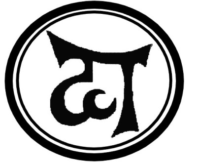 The Athanasian Realm