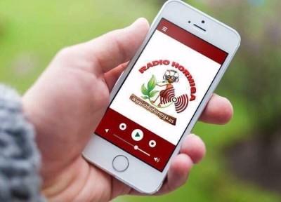 RadioHormiga Android App