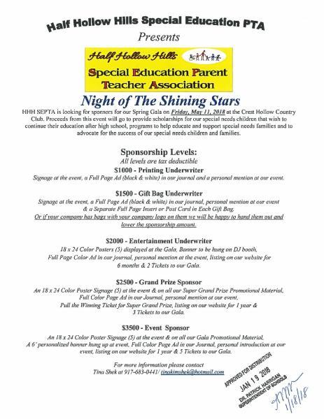 Gala Sponsorship Opportunity