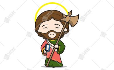 São Judas Tadeu - Cód.: 1225