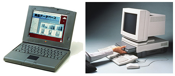 Macintosh PowerBook Duo