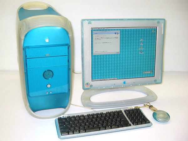 Power Macintosh G3 Blue and White