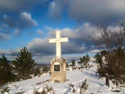 Крст, симбол Готовуше