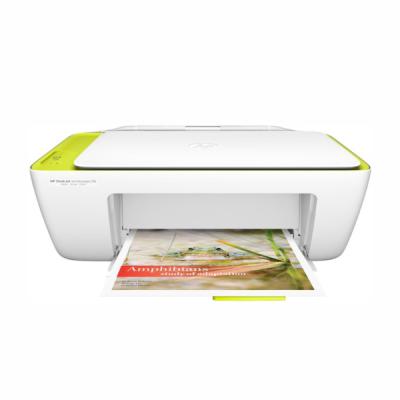 Multifuncional HP DeskJet 2135 - R$359,00