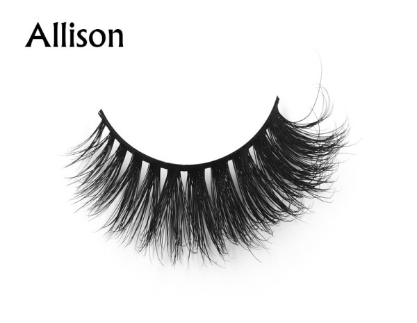 priciest appearing of all false eyelashes.
