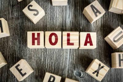 Learning the Spanish Language Better