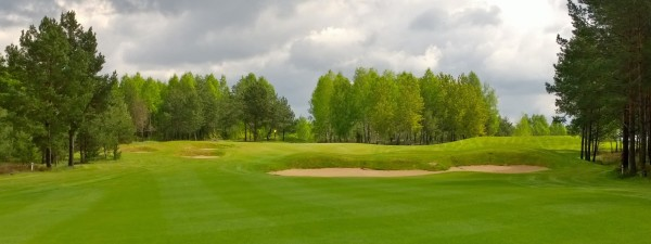 Minsk Golf Club
