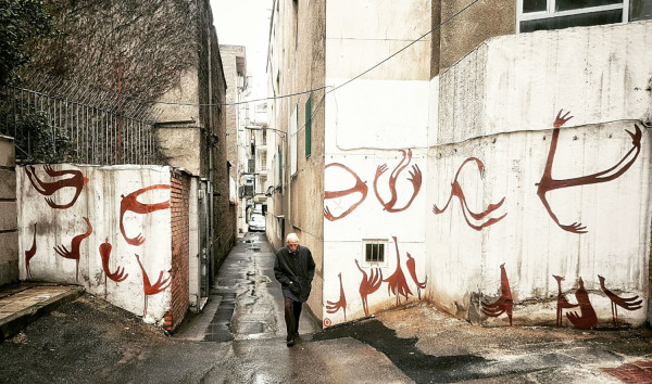 Mirzaa    I    The Images    I   Images I Found Collection (نقش هایی که پیدا کردم)   I    Red Soil    I    Mural Painting, Photography, Film