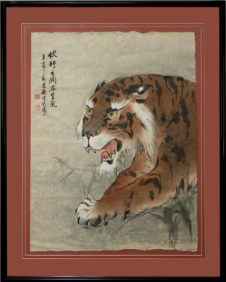 Asian Tiger Watercolor