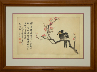 Asian Painting with Calligraphy